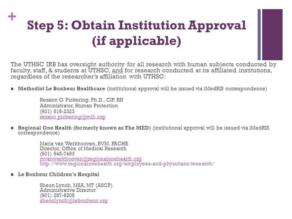 Step 5: Obtain Institution Approval (if applicable)