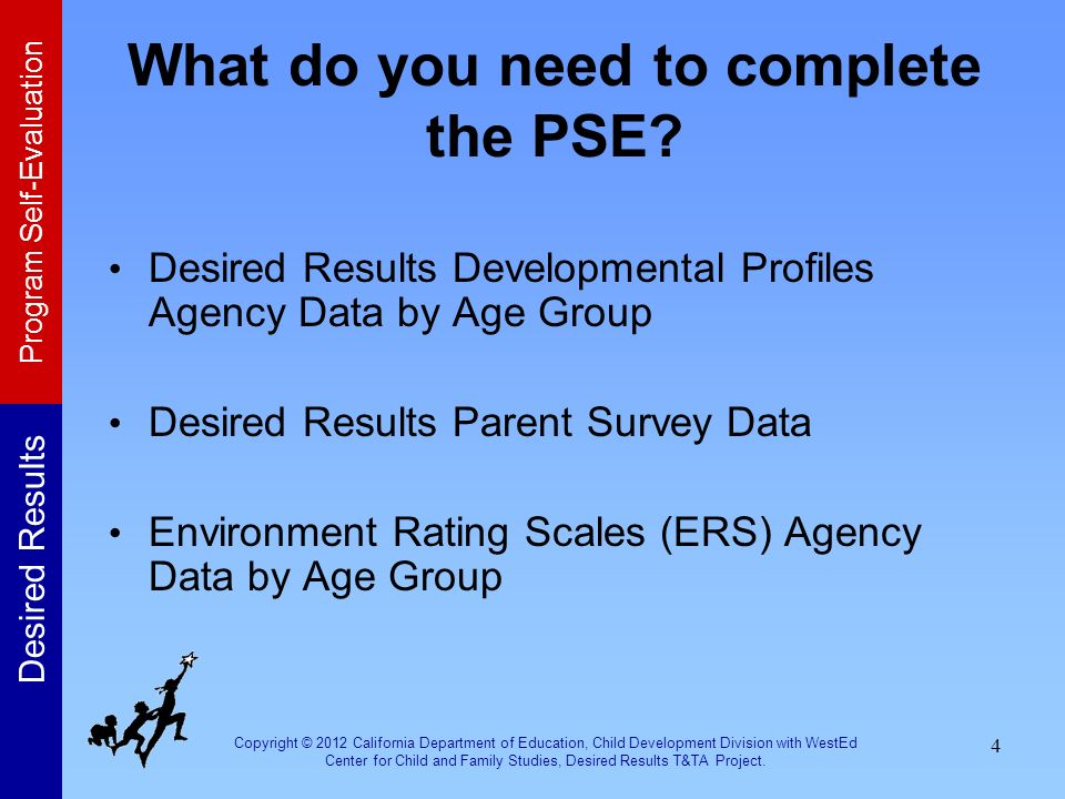 What do you need to complete the PSE