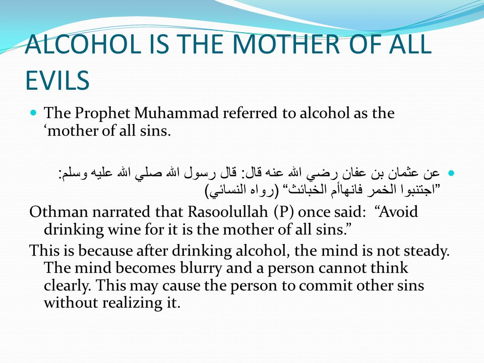 evils of drinking alcohol