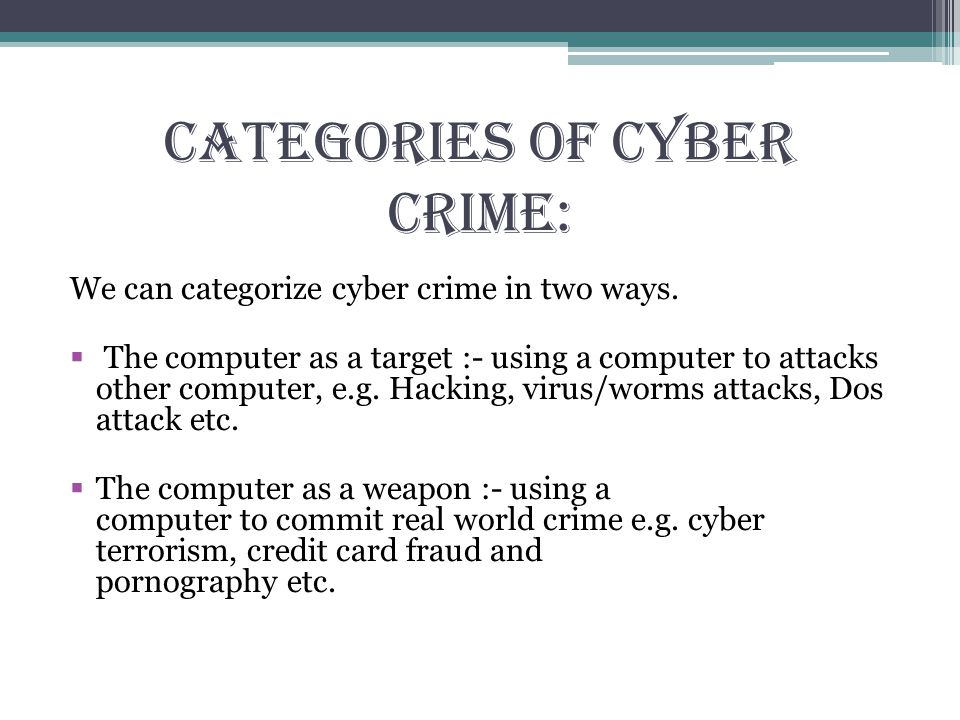 categories of computer crime