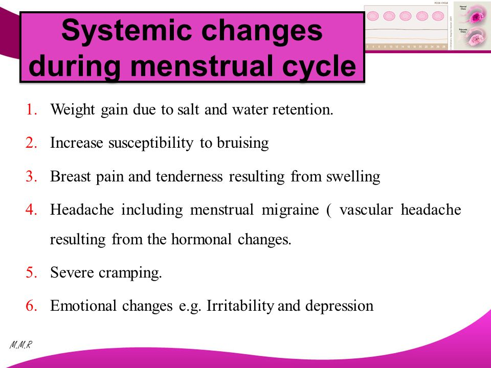 Emotional changes during menstrual cycle