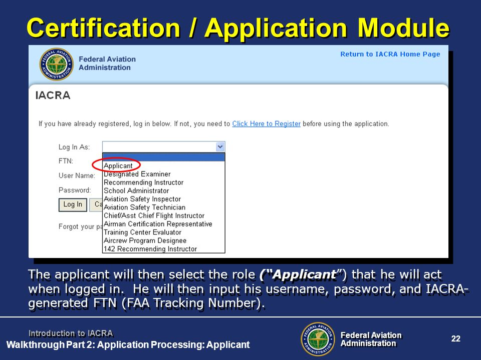 Certification / Application Module