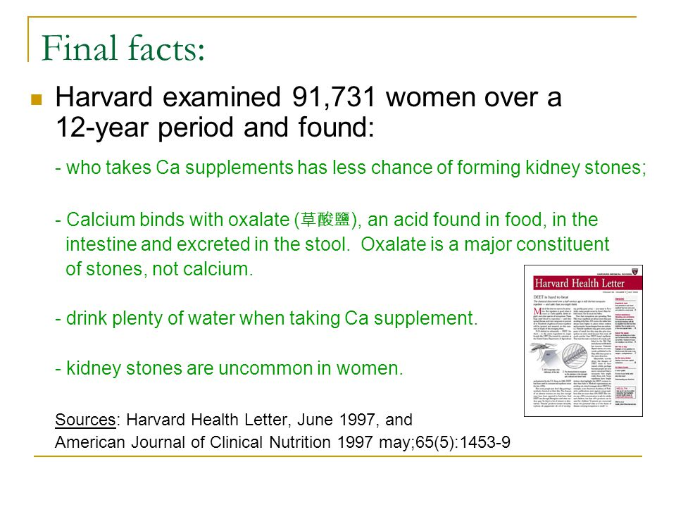 taking nutritional supplements ppt video online