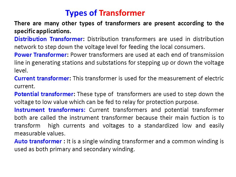 Types of Transformer There are many other types of transformers are present according to the specific applications.