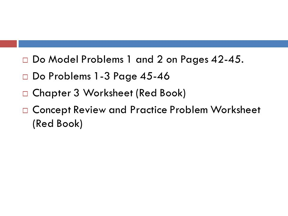 uf dep3053 chapter 16 practice problems Each new print copy includes navigate 2 advantage access that unlocks a comprehensive and interactive ebook, student practice activities and assessments, a full suite of instructor resources, and learning analytics reporting tools.