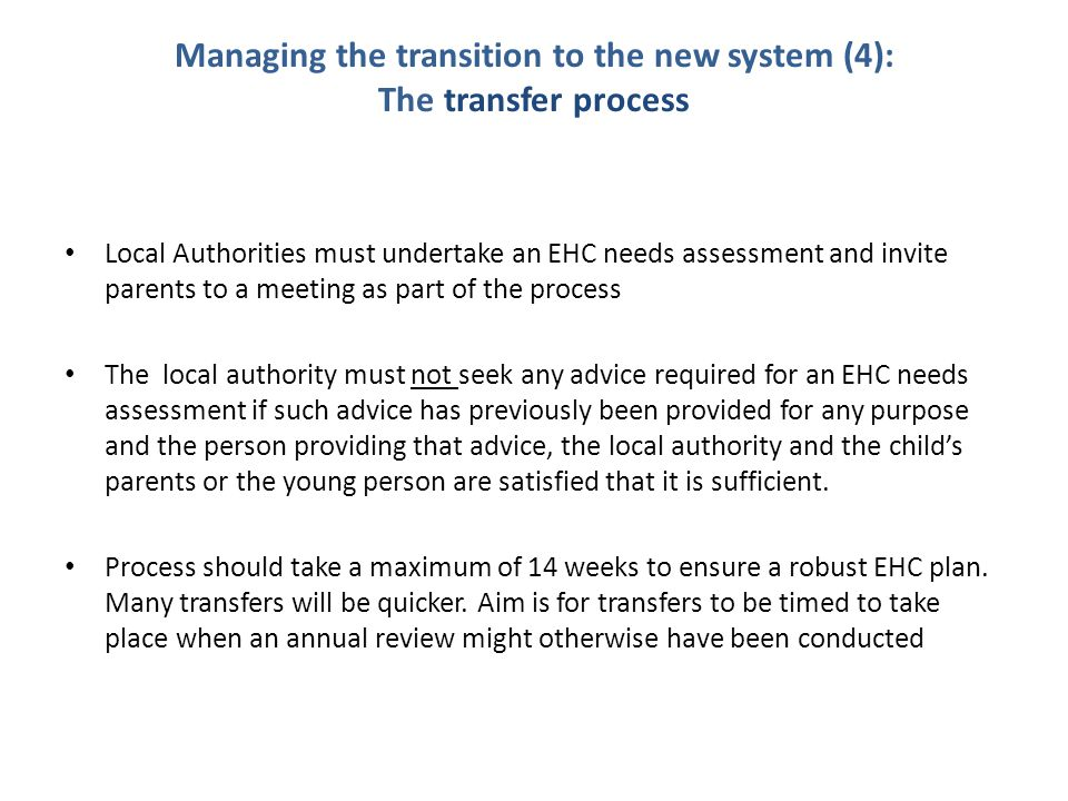 Managing the transition to the new system (4): The transfer process