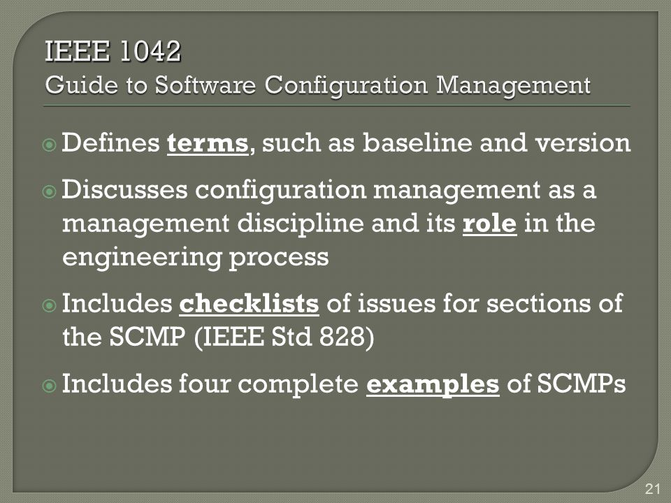 IEEE 1042 Guide to Software Configuration Management
