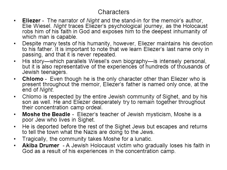 elie wiesel character traits