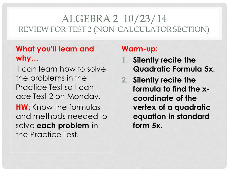 Algebra 2 102314 Review For Test 2 Non Calculator Section Ppt