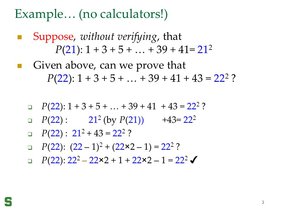Example… (no calculators!)