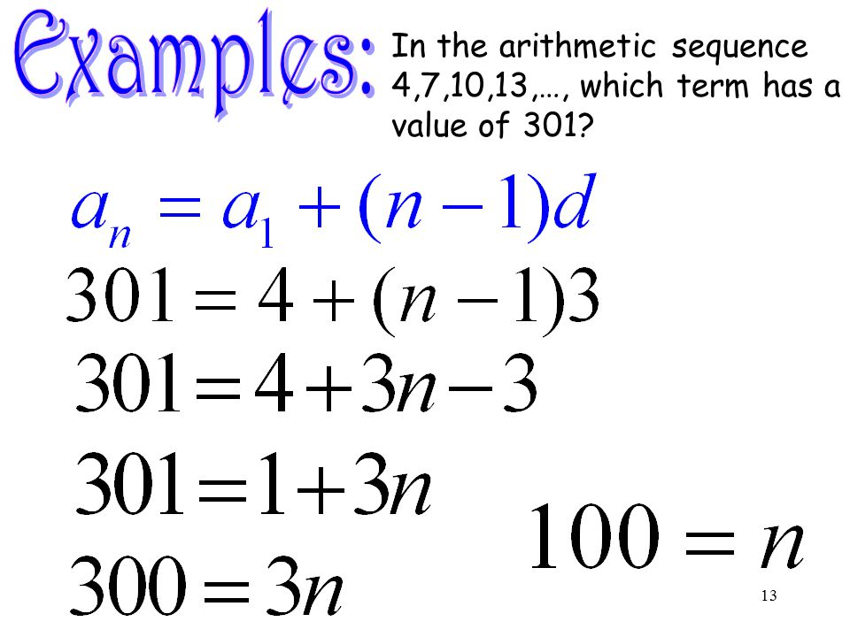 Arithmetic sequence formula chilimath.