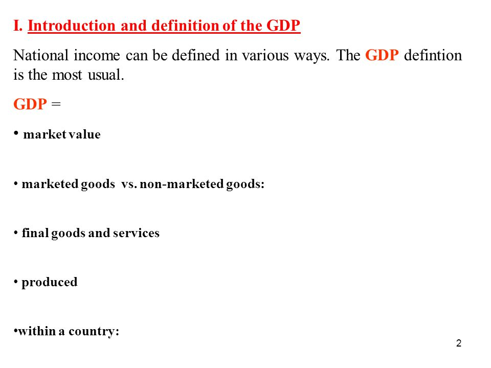 I. Introduction and definition of the GDP