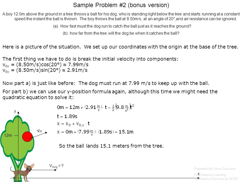 Sample Problem #2 (bonus version)