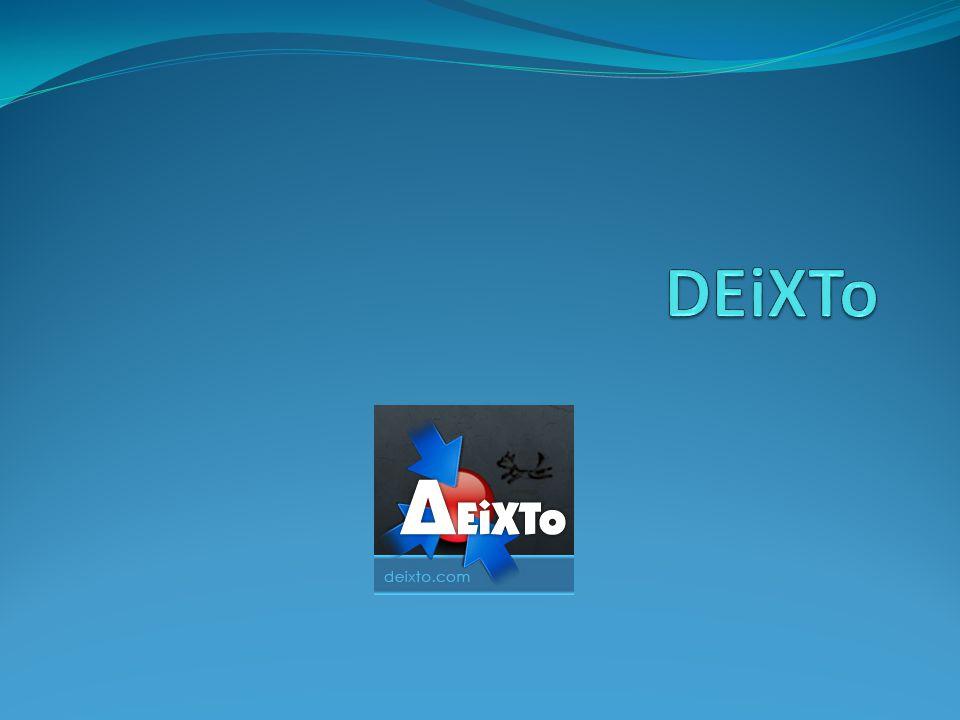 DEiXTo. - ppt download