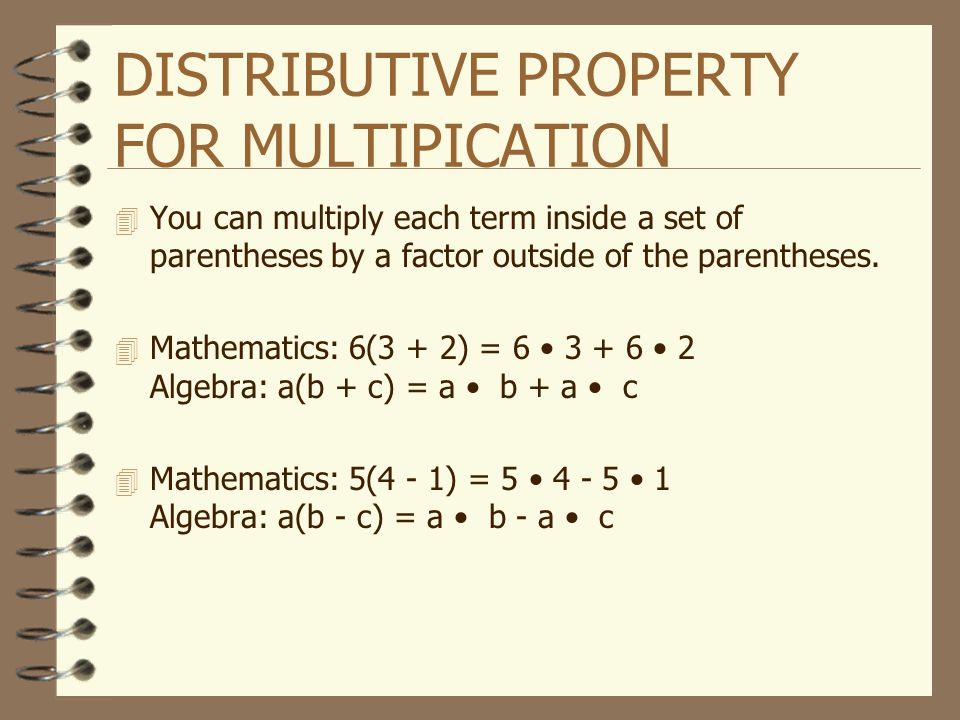 DISTRIBUTIVE PROPERTY FOR MULTIPICATION