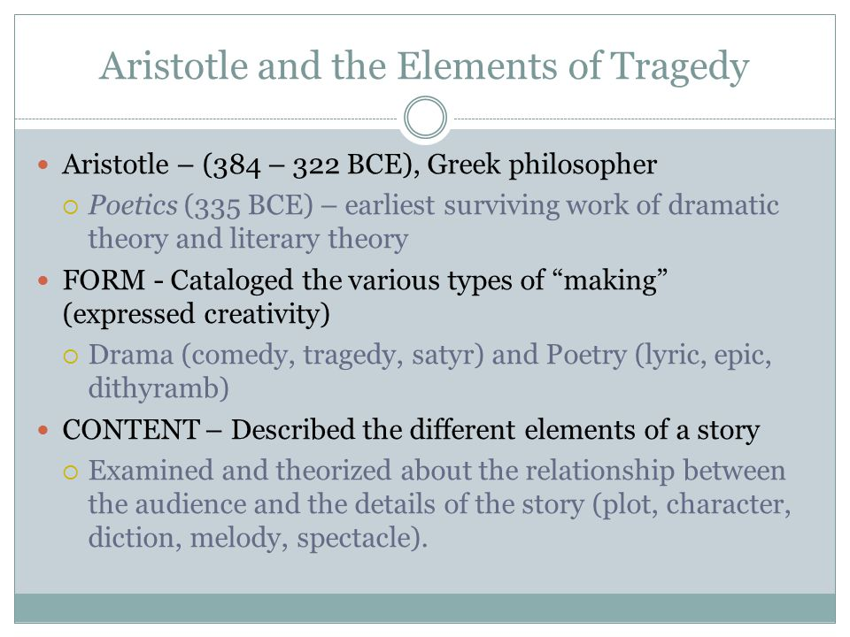 elements of tragedy in oedipus rex
