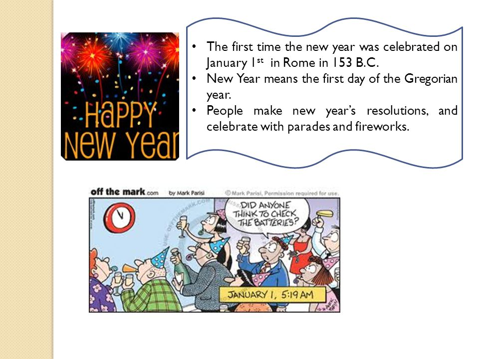 The first time the new year was celebrated on January 1st in Rome in 153 B.C.