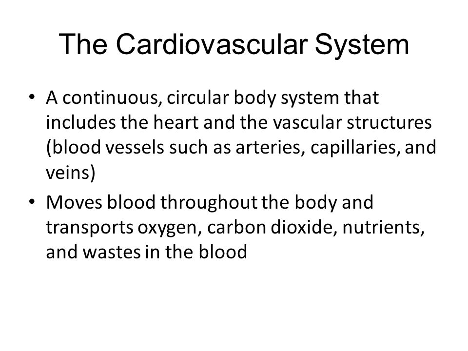 Cardiology The medical specialty that studies the anatomy and ...
