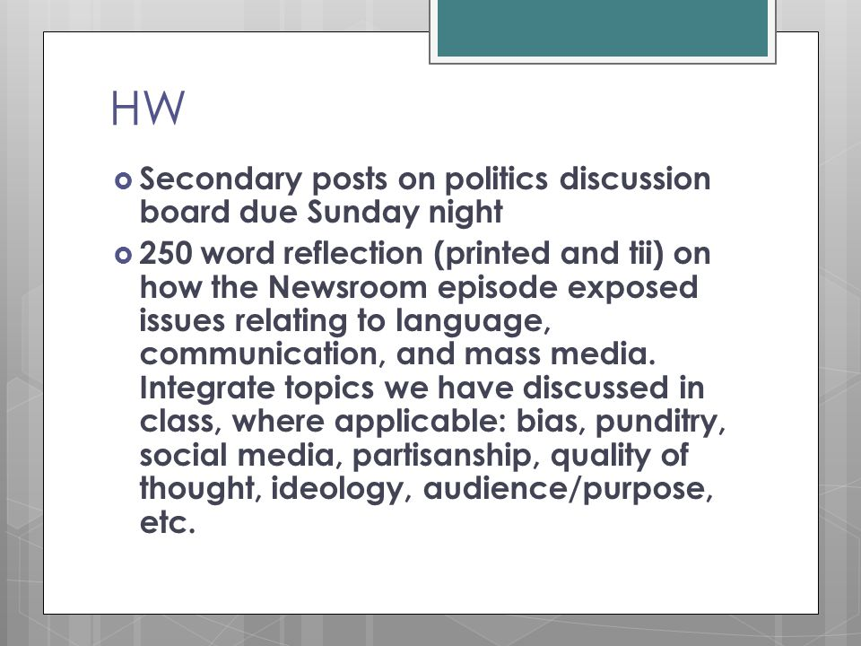 mass media topics for discussion