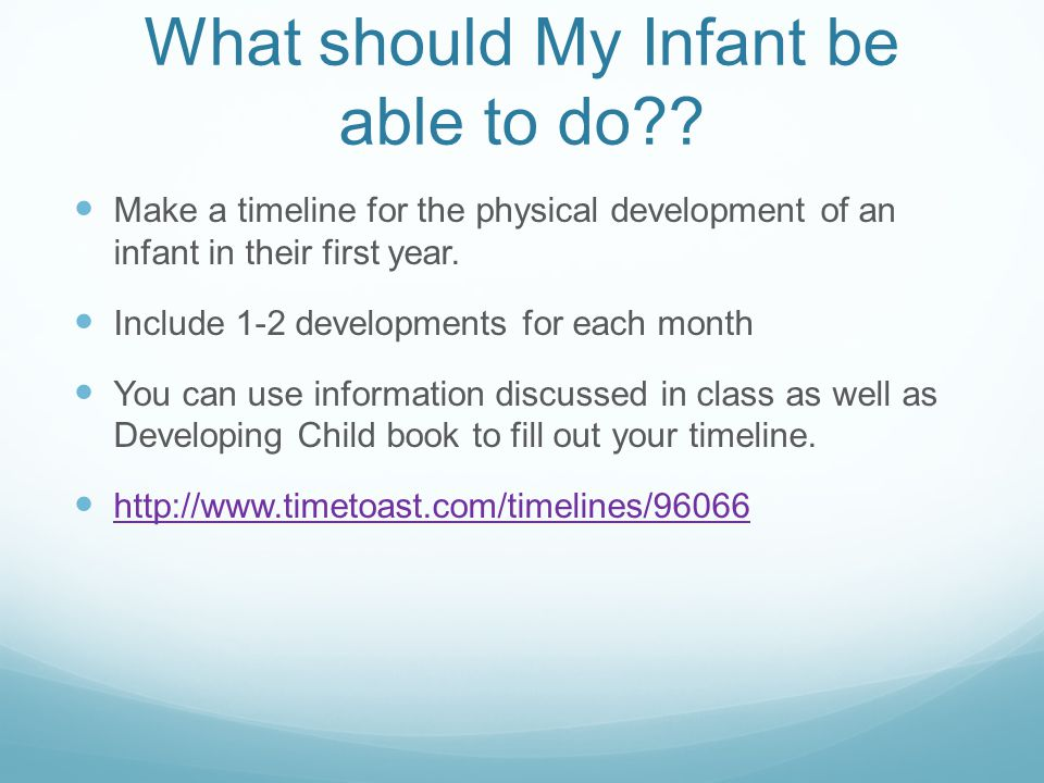 What should My Infant be able to do