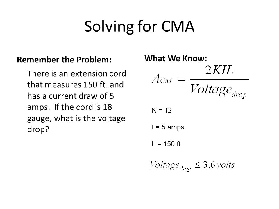 Solving for CMA Remember the Problem: