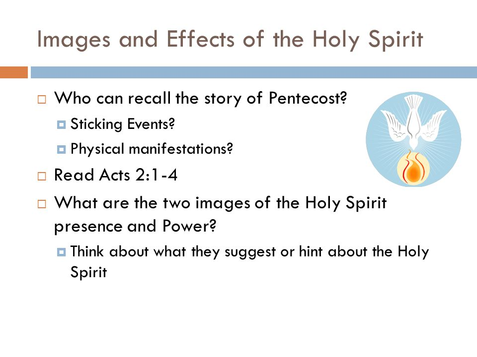 Guided and Strengthened by the Holy Spirit - ppt download