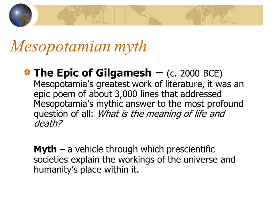 the epic of gilgamesh pdf answers