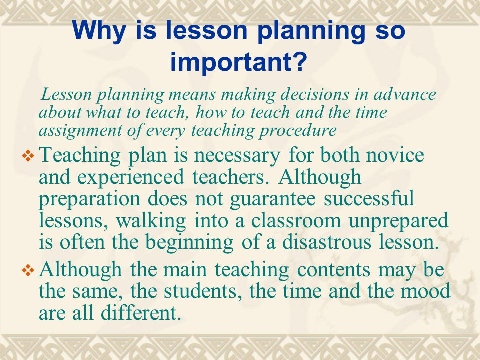 Why Is Lesson Planning So Important