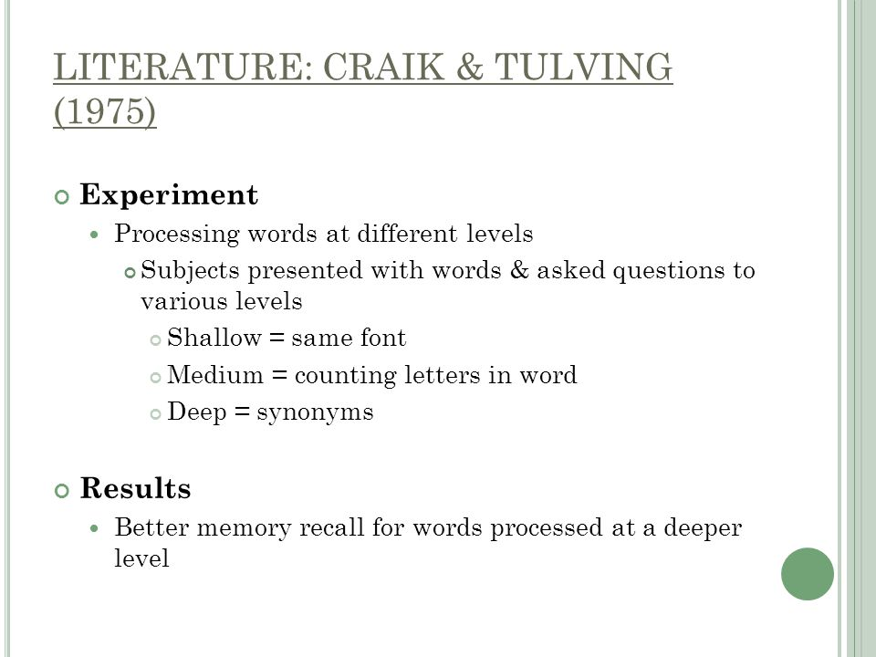 levels of processing craik and tulving