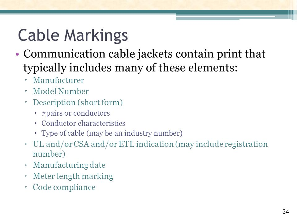 Cables and Cabling Infrastructure - ppt download