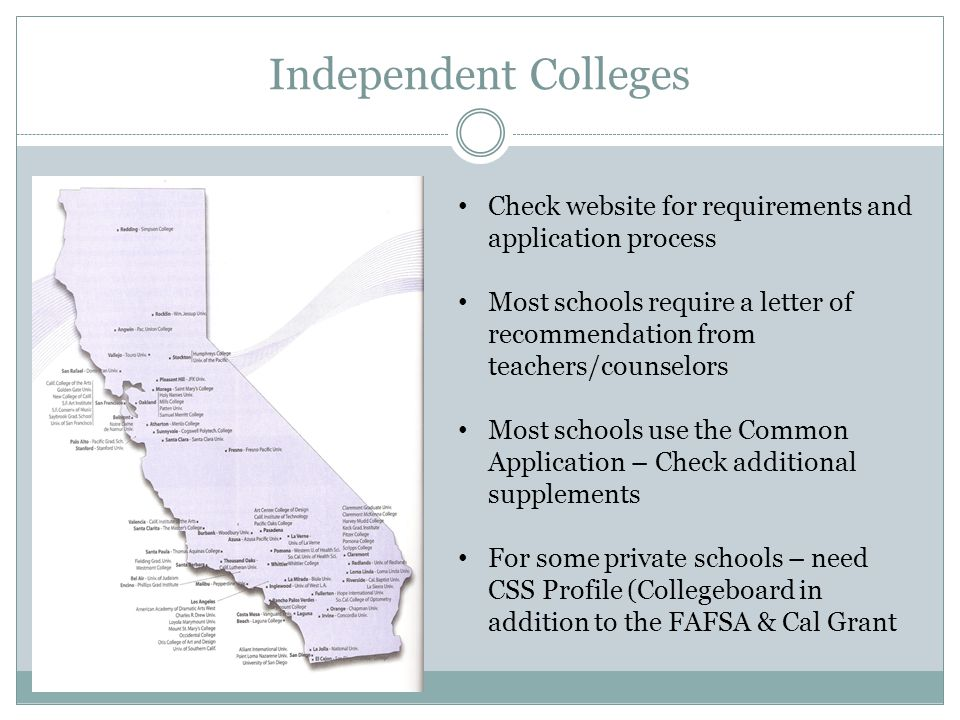 css profile uc schools