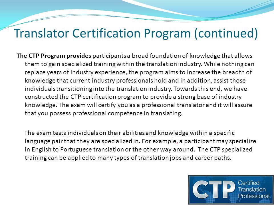 The Most Challenging Globally Recognized Translator Ppt Download