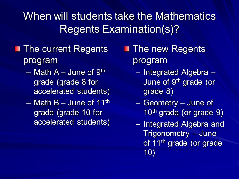 When Will Students Take The Mathematics Regents Examinations
