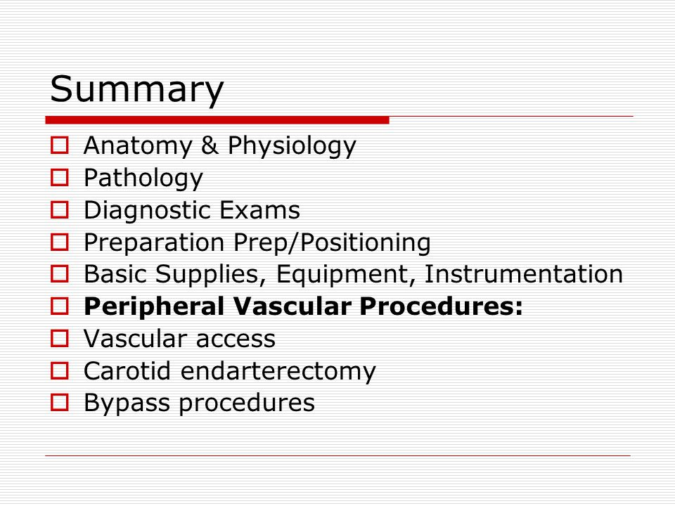 PERIPHERAL VASCULAR SURGERY - ppt download
