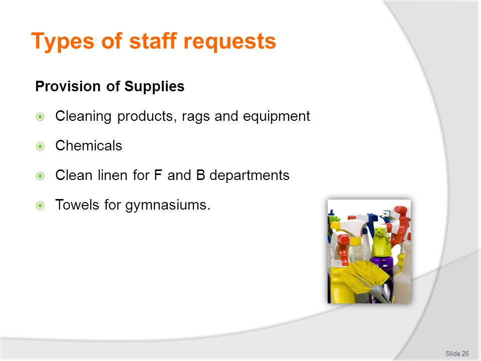 Types of staff requests