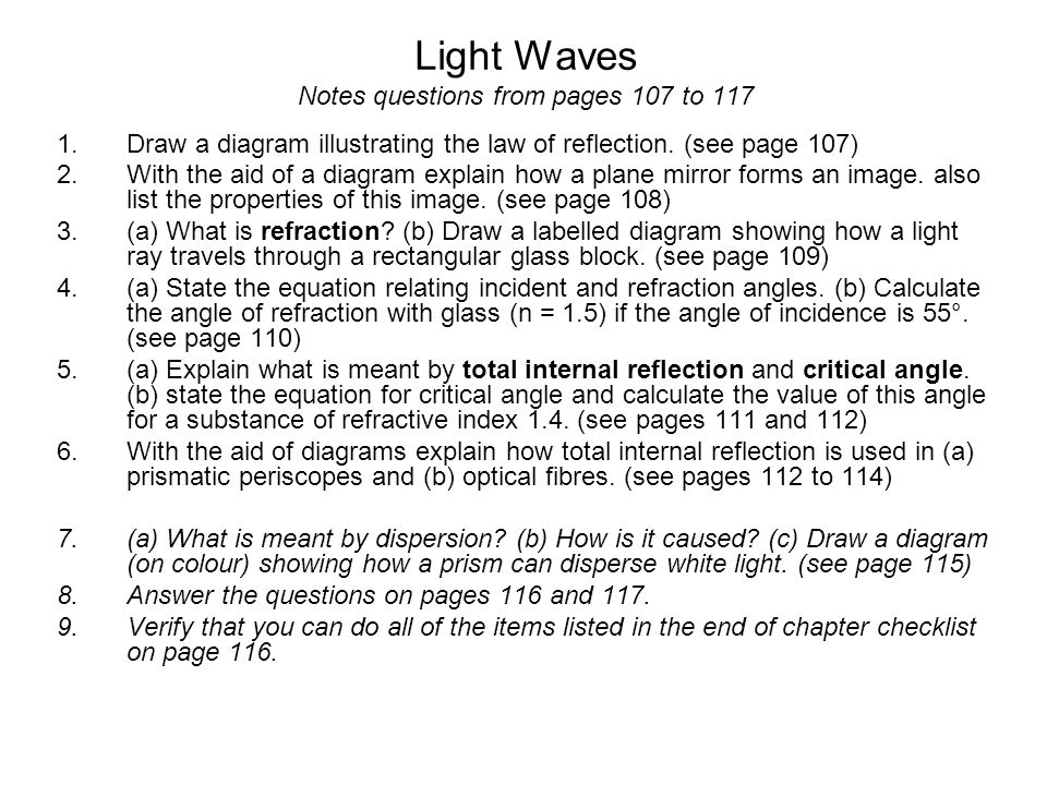 Light Waves Notes Questions From Pages 107 To 117