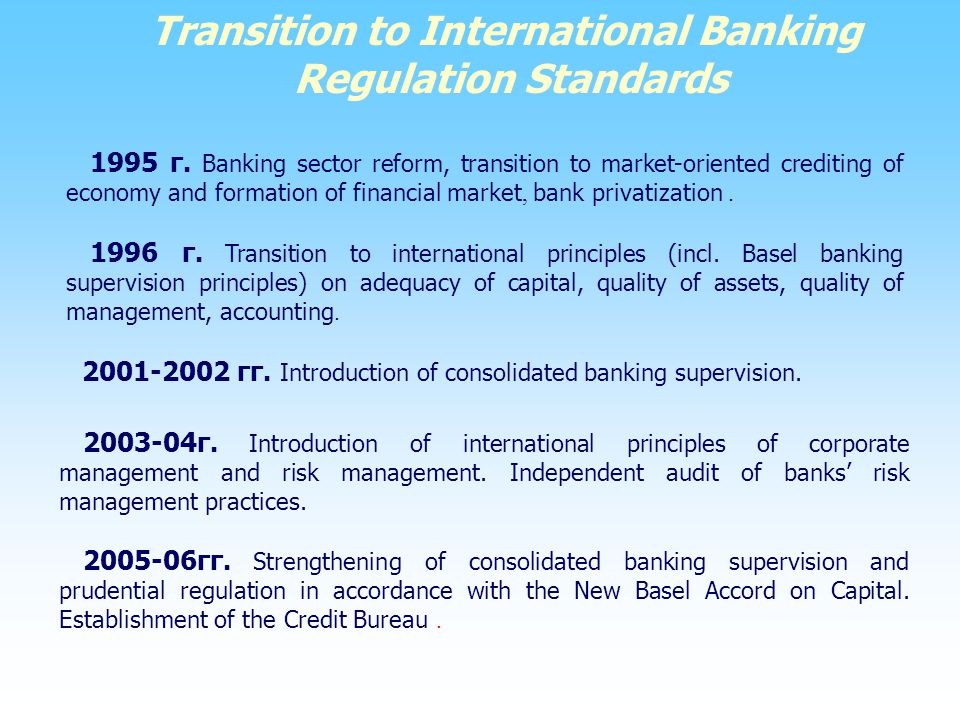 Banking system of the Republic of Kazakhstan - ppt download