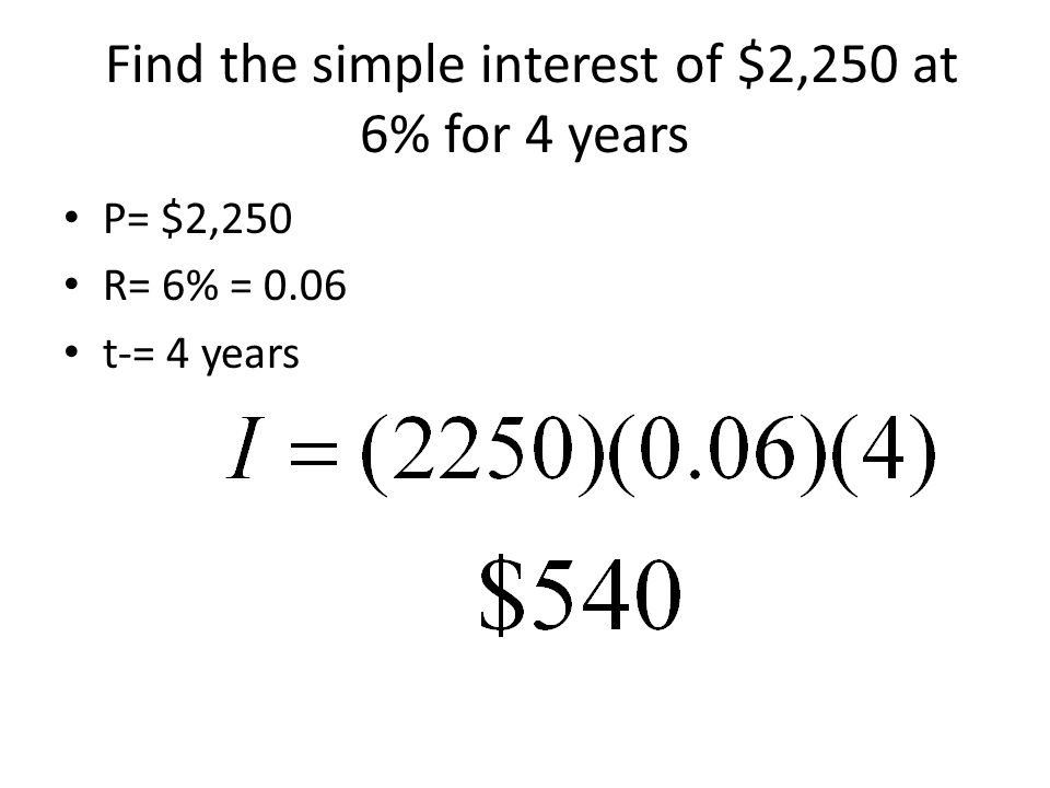 Simple And Compound Interest Ppt Video Online Download
