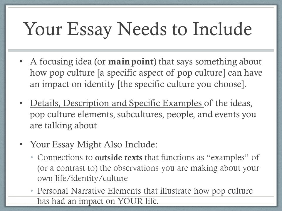 personal narrative 123 essays Writing a personal narrative essay is sometimes confused with writing some things in your diary well, it's not merely just that although narrative essays tell instances in your life, these instances are meant to deliver an impactful point or two to your audience.