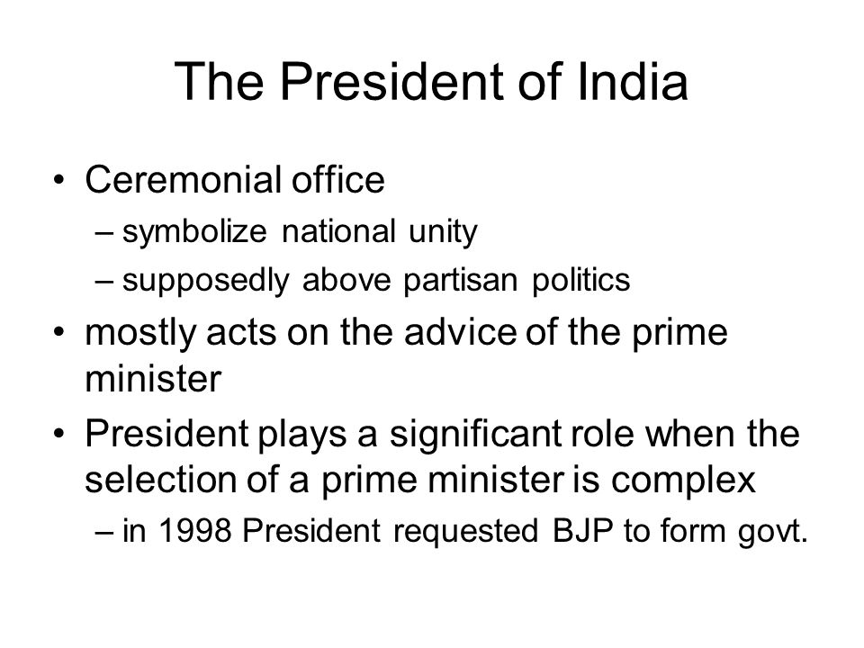 The President of India Ceremonial office