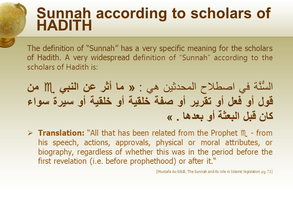 role of sunnah