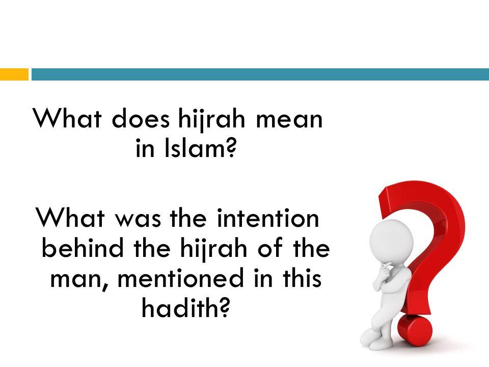 Hadith 01 Happy Land for Islamic Teachings-Hadith ppt video