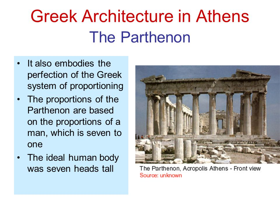 arc 110 history of architecture i ppt download