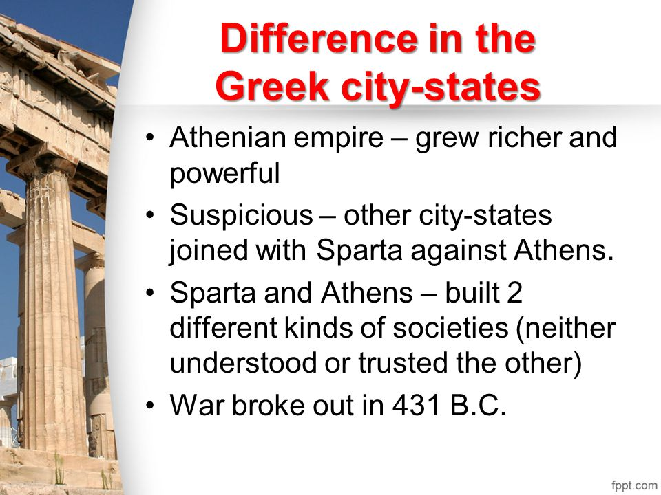 an analysis of the speech of pericles about athens and athenian society Though usually a mournful or lamenting speech, pericles broke the mold and attempted to use the speech to win the good graces of the people by promoting his personal values and those of athenian society, tucked in between his memorial of the soldiers and degradation of his enemies.