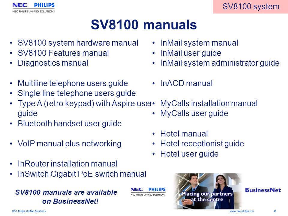sv8100 system sv8100 team pre sales support business line sv ppt rh slideplayer com nec sv8100 user guide nec sv8100 user guide