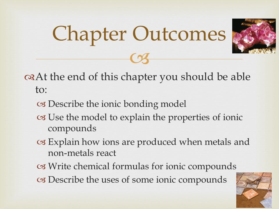 Chapter Outcomes At the end of this chapter you should be able to: