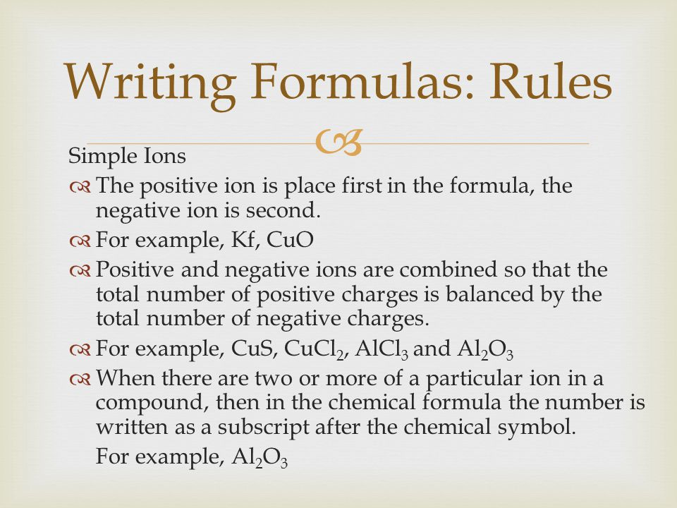 Writing Formulas: Rules