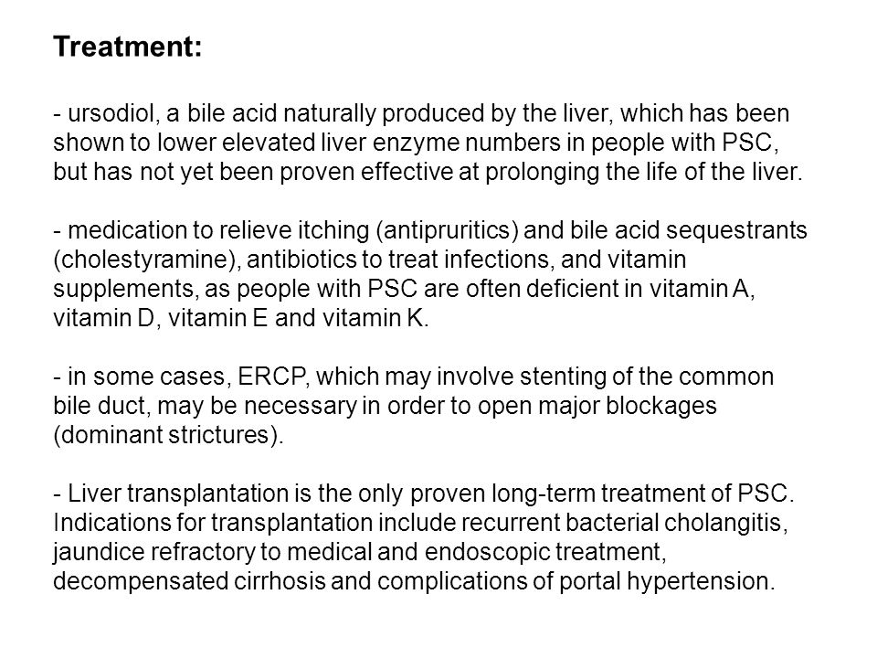 portal hypertension treatment guidelines decompensated