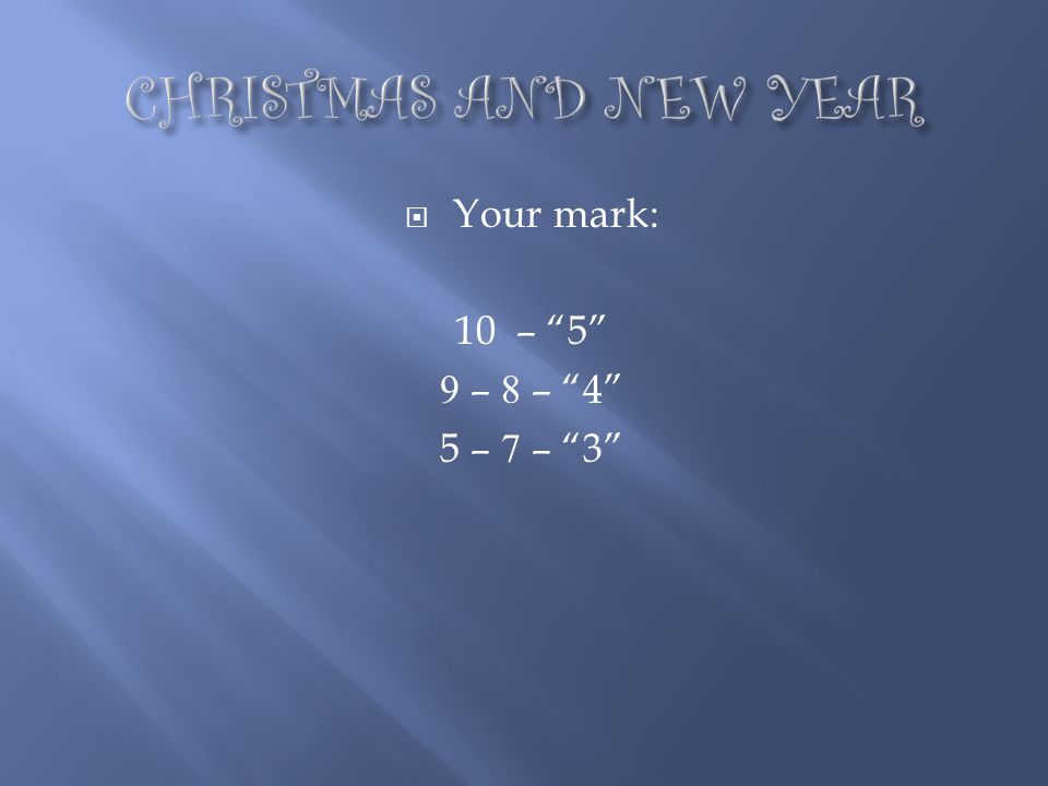 CHRISTMAS AND NEW YEAR Your mark: 10 – 5 9 – 8 – 4 5 – 7 – 3