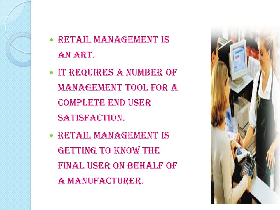 retail management an introduction ppt download